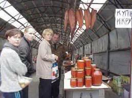 Дальневосточный рыбный рынок