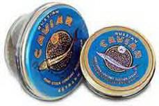 Синяя крышка для икры белуги или стерляди